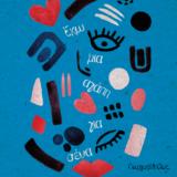 Γιώργος Μπίλιος - Εχώ μια αγάπη για σένα | Νέο τραγούδι