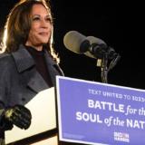 Η πρώτη ανάρτηση της Kamala Harris ως αντιπρόεδρος των ΗΠΑ