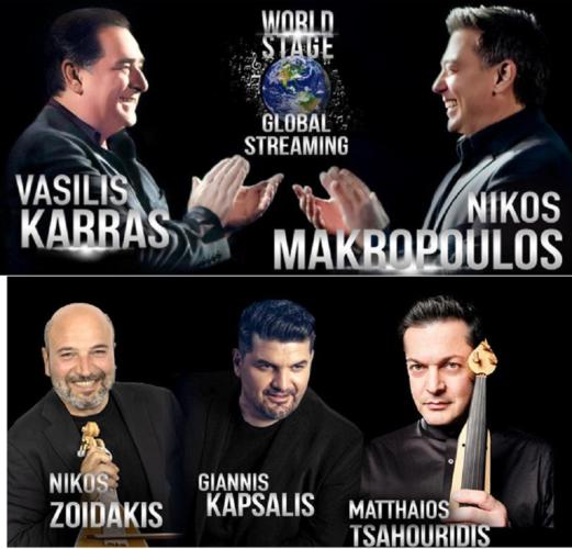 World Stage: Β. Καρρας - Ν. Μακροπουλος - Ν. Ζωιδάκης -  Γ. Καψάλης - Μ. Τσαχουρίδης