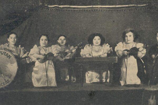 Οι επτά νάνοι του Άουσβιτς στην ΕΡΤ3