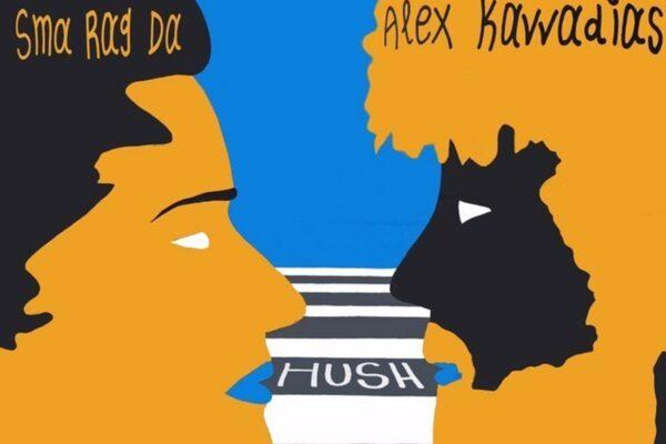 Άλεξ Καββαδία και Sma Rag Da κυκλοφορούν το νέο τραγούδι HUSH