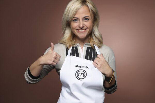 Η Μαρία Φίλογλου είναι η παίκτρια που αποχώρησε από το MasterChef 5