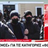 Υπόθεση Λιγνάδη: Μήνυση κατά των δύο καταγγελλόντων θα καταθέσει ο Αλέξης Κούγιας