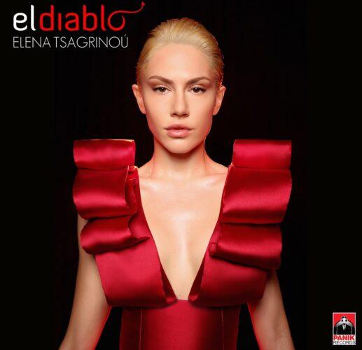 Έλενα Τσαγκρινού - «El Diablo»: Πάνω από 1 εκατομμύριο views σε 6 μέρες - no1 στα charts!
