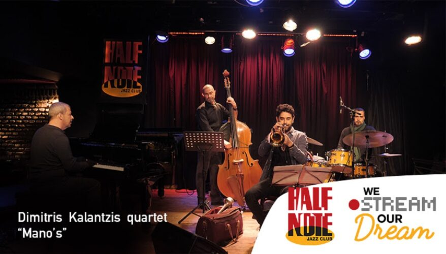 Dimitris Kalantzis Quartet: Mano's // live streaming από το Half Note