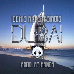Ντουμπάι: Κυκλοφόρησε το νέο τραγούδι του Ντέμη Αναστασιάδη