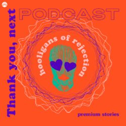 Soundis: Νέο επεισόδιο και ολοκλήρωση 1ης season podcast «Thank you next»