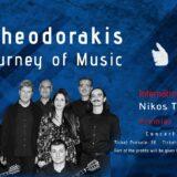 """""""Ο Παγκόσμιος Μίκης Θεοδωράκης στο κατώφλι των καιρών"""" - International Live Streaming Concert"""