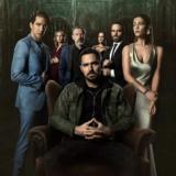 Quem Matou Sara?: Ανανεώθηκε για 2η σεζόν