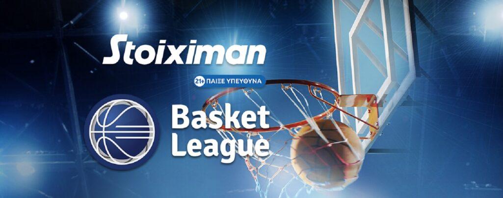 Σαββατοκύριακο στην ΕΡΤ3 με Super League 2, Basket League, Volley League