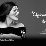 Αγγέλω Σφέτσου - Ουράνιο Τόξο | Νέα Κυκλοφορία
