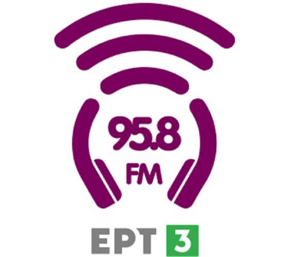 Αφιέρωμα του 9,58FM της ΕΡΤ3 στον Ντίνο Χριστιανόπουλο με αφορμή την Παγκόσμια Ημέρα Ποίησης