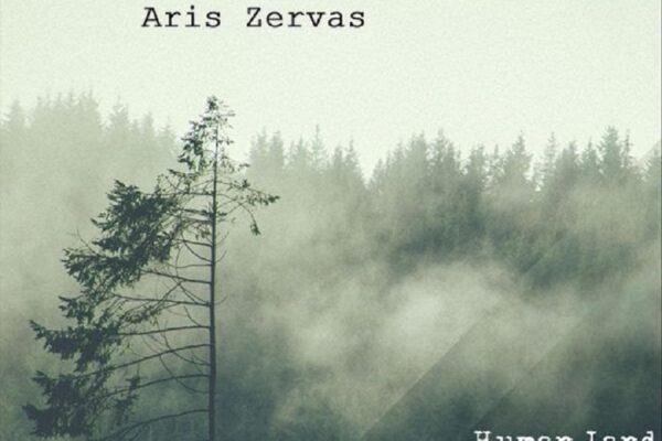 Άρης Ζέρβας: Κυκλοφορία νέου Άλμπουμ