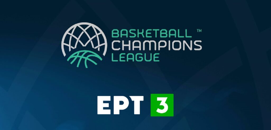 Οι απευθείας αθλητικές μεταδόσεις basket και volley της ΕΡΤ3