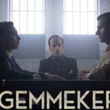 """""""Η Ιστορία του Gemmeker"""" και η """"Μαύρη Βίβλος"""" στην ΕΡΤ3"""