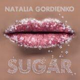 Sugar: Η συμμετοχή του Δημήτρη Κοντόπουλου στην φετινή Eurovision!