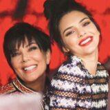 Έγκυος η Kendall Jenner; Η ανάρτηση της μητέρας της, Kris Jenner