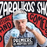 HAH! Productions present: The Zaralikos Show - A Virtual Stand Up Comedy Special