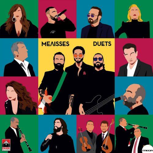 ΜΕΛΙSSES - Duets: Το νέο τους album έχει 24 ντουέτα - έκπληξη με 11 καλλιτέχνες