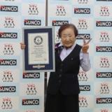 Παγκόσμιο ρεκόρ Γκίνες κατέρριψε 90χρονη Γιαπωνέζα
