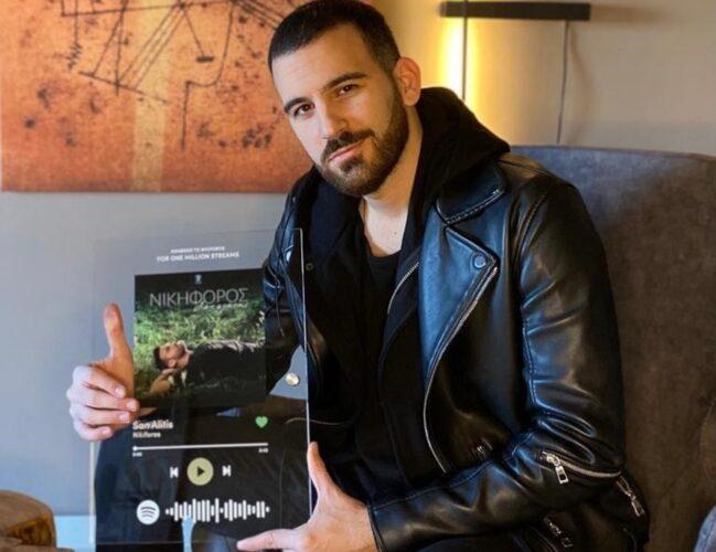 Πάνω από 1.000.000 streams στο Spotify το «Σαν αλήτης» του Νικηφόρου