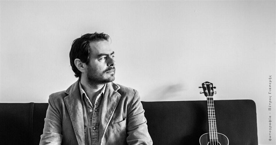 Λεωνίδας Μαριδάκης – Σταύρος Σιόλας // Γεμάτος με το τίποτα // Νέο τραγούδι & video