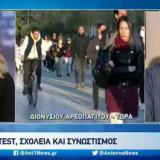 Δάκρυσε on air η Ρίτσα Μπιζόγλη μετά την αναφορά του Γιώργου Παπαδάκη στην δολοφονία του Γιώργου Καραϊβάζ