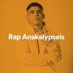 Ο ράπερ Richi παρουσιάζει το ομώνυμο ντεμπούτο άλμπουμ του