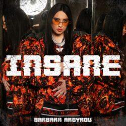 """Το """"INSANE"""" της Barbara Argyrou στις δημοφιλέστερες παγκόσμιες playlists!"""