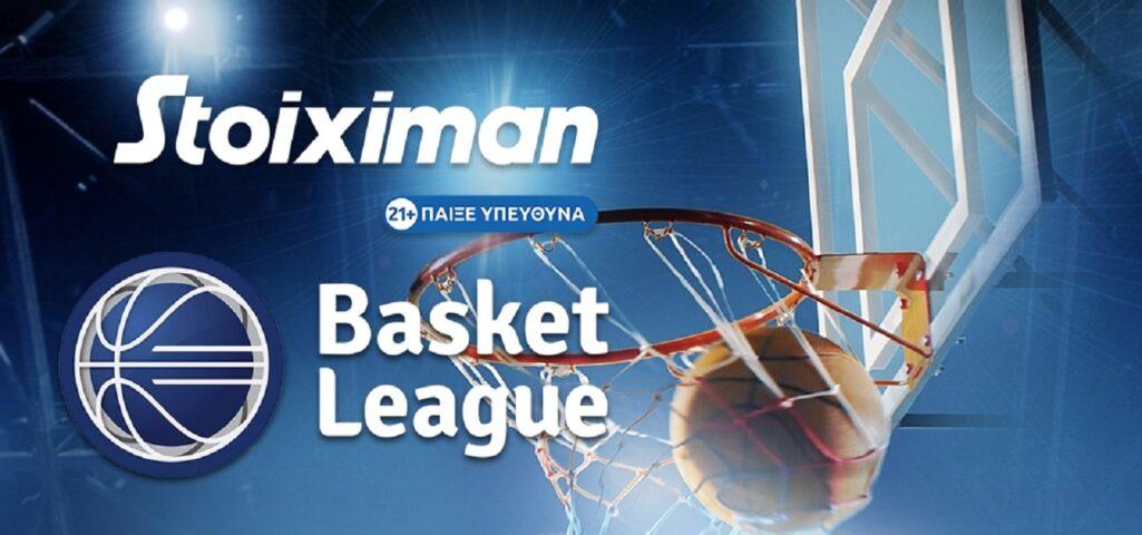 Τα play off του πρωταθλήματος της Basket League στην ΕΡΤ3