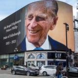 Πρίγκιπας Φίλιππος: Δεν θα τελεστεί κρατική κηδεία με πλήρεις τιμές, ούτε λαϊκό προσκύνημα