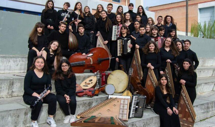 Li Beirut: Από το «Μουσικό Σύνολο Ethnic» του  Μουσικού Σχολείου Ιλίου