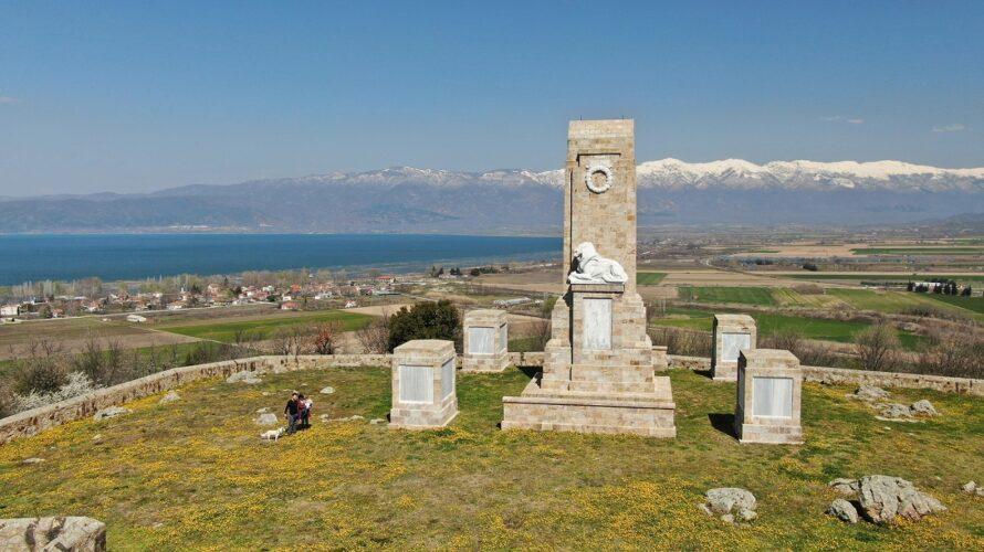 Το Happy Traveller ταξιδεύει στο Κιλκίς
