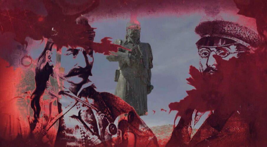 Περί Ελευθερίας: 200 Χρόνια από την Ελληνική Επανάσταση: Το 4o επεισόδιο στον ΣΚΑΪ