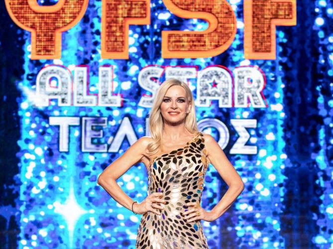 Your Face Sounds Familiar - All Star: Όσα θα δούμε στον μεγάλο τελικό