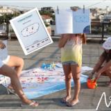 Ι-δανικά όνειρα: Το παιδικό βιβλίο της Νικολέττας Λέκκα από τις Εκδόσεις ΓΕΛΛΑΣ