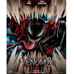 Ο Tom Hardy επιστρέφει με το Venom 2: Κυκλοφορήσαν το πρώτο trailer και poster