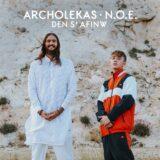 Δε Σ' Αφήνω: Ο teen icon Archolekas συνεργάζεται με τον N.O.E. στο νέο του τραγούδι