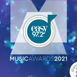 Τα MUSIC AWARDS του easy 97,2 είναι γεγονός!