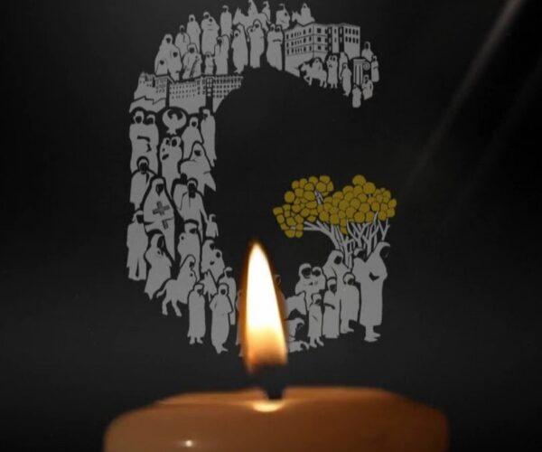 «353.000 αθώα θύματα! Δεν ξεχνούμε!» μια εκπομπή αφιερωμένη στα θύματα της Γενοκτονίας των Ελλήνων του Πόντου
