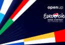 Eurovision 2021: Θετικό κρούσμα κορονοϊού σε αποστολή χώρας!
