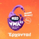 Τα MAD VIDEO MUSIC AWARDS 2021 από τη ΔΕΗ είναι γεγονός!