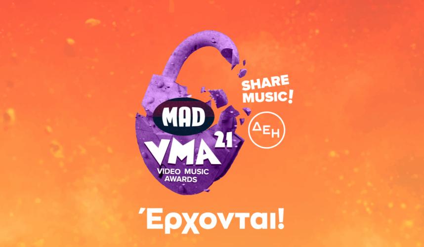 Ο μοναδικός θεσμός μουσικών βραβείων της χώρας πραγματοποιείται μαζί με κοινό ξανά! | Mad Video Music Awards 2021 από τη ΔΕΗ!