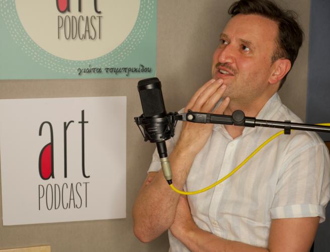 Ο Αργύρης Αγγέλου ξέρει να αυτοσαρκάζεται- #25 Art Podcast