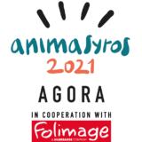 Διεθνές Φεστιβάλ Κινουμένων Σχεδίων Animasyros 2021 για 14η χρονιά στη Σύρο