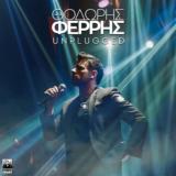 Θοδωρής Φέρρης - Unplugged | Νέο digital EP