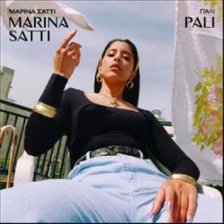 Μαρίνα Σάττι - Πάλι | Νέο single