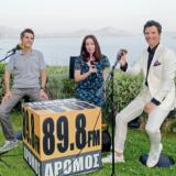 Ο Σάκης Ρουβάς παρουσίασε τα νέα του τραγούδια μαζί με τον ΔΡΟΜΟ 89,8!