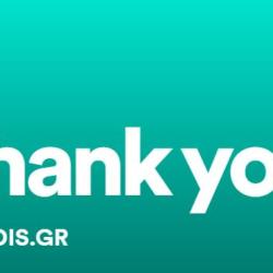 "Soundis: To ""Τhank you Next"" κατέκτησε την 1η θέση στα Spotify Podcast Charts στην Ελλάδα"