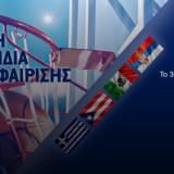 """Το τουρνουά """"Ακρόπολις Eurobank"""" στην ΕΡΤ3"""